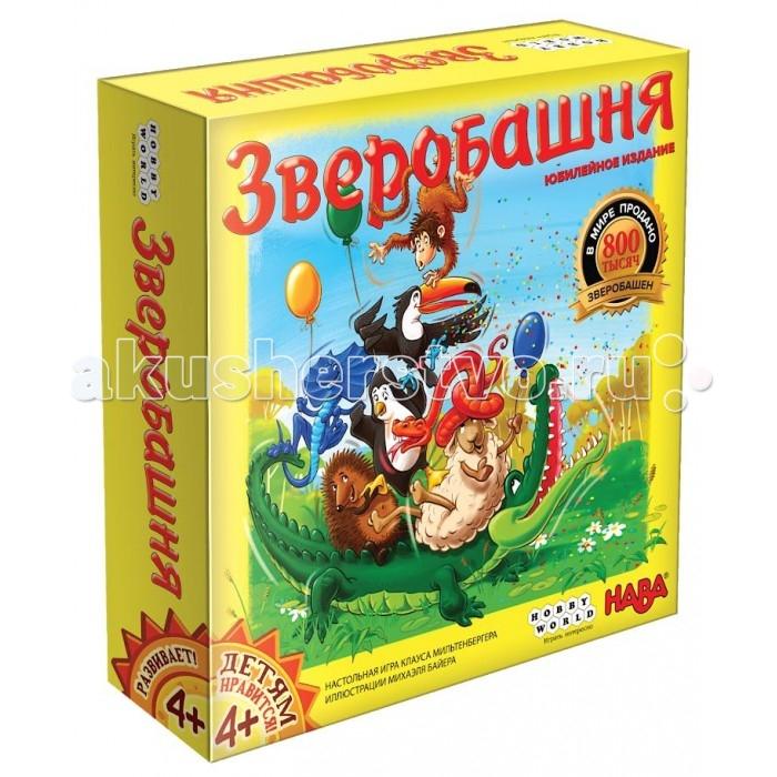 Настольные игры Hobby World Настольная игра Зверобашня hobby world настольная игра camel up hobby world