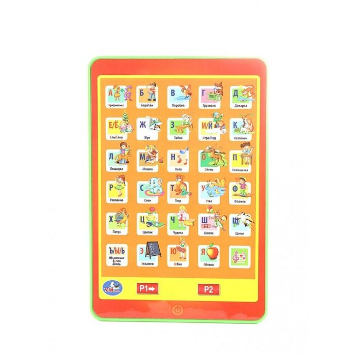 Электронные игрушки Умка Сенсорный планшет Азбука сенсорный планшет умка азбука и счет 43 стихотворения