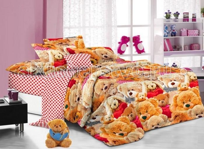 Постельные принадлежности , Постельное белье 1.5-спальное Sweet Baby Grande Cuore 1,5 спальное (3 предмета) арт: 474811 -  Постельное белье 1.5-спальное