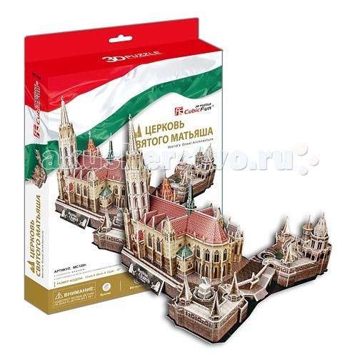 Конструкторы CubicFun 3D пазл Церковь Святого Матьяша (Венгрия) конструкторы cubicfun 3d пазл эйфелева башня франция