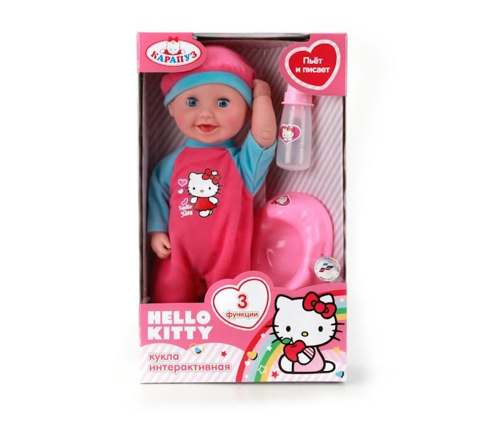 Куклы и одежда для кукол Карапуз Кукла Пупс 30 см нтм кукла пупс с бутылочкой и соской