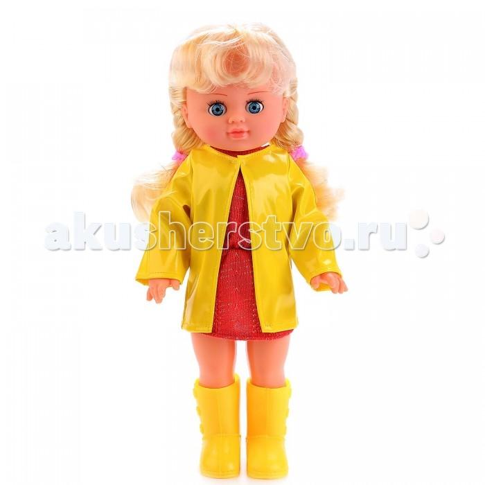 Куклы и одежда для кукол Карапуз Кукла Полина 35 см карапуз кукла рапунцель со светящимся амулетом 37 см со звуком принцессы дисней карапуз