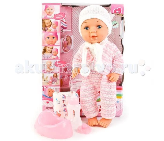 Куклы и одежда для кукол Карапуз Кукла Пупс 40 см куклы карапуз пупс карапуз 20см 3 функции пьет писает закрывает глазки в ванне с аксессуарами
