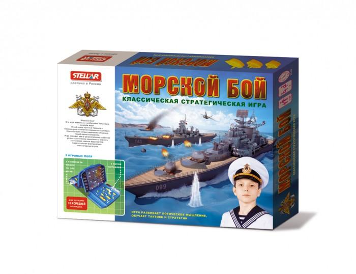 Настольные игры Стеллар Настольная игра Морской бой 01121 игрушка морской бой киев купить
