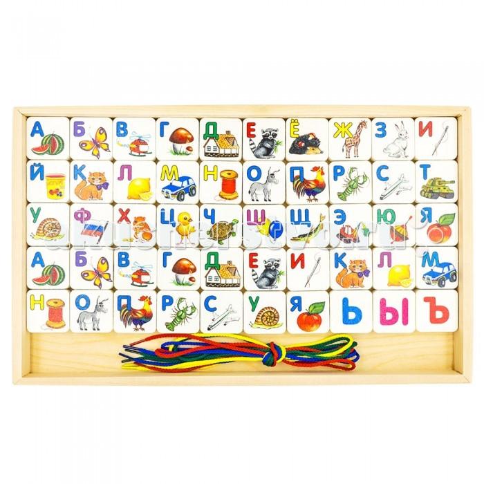 Деревянные игрушки Alatoys Шнуровка азбука 50 деталей КША5001 деревянные игрушки престиж игрушка кубики азбука 30 деталей
