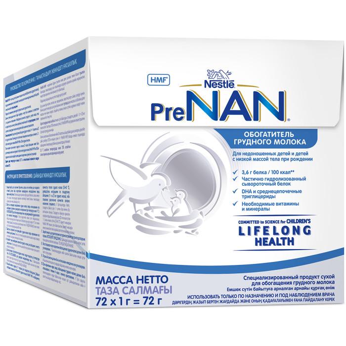 NAN Обогатитель грудного молока Nestle Pre FM 85Молочные смеси<br>NAN Обогатитель грудного молока Nestle Pre FM 85 – питание для специальных медицинских целей (обогатитель грудного молока), предназначенное для использования в стационаре для питания недоношенных детей и детей с низкой массой тела при рождении. Перед использованием рекомендуется провести анализ грудного молока.   Этот обогатитель грудного молока был специально разработан для повышения питательной ценности грудного молока в соответствии с нормами питания 2010 ESPGHAN для недоношенных детей и детей с низкой массой тела при рождении.  Клинически подтверждено, что этот обогатитель грудного молока в сочетании с грудным молоком способствует росту (набору массы тела) недоношенных/маловесных детей.  Особенности:  3,6 г белка/100 ккал* Частично гидролизованный белок молочной сыворотки DHA и среднецепочечные триглицериды  Необходимые витамины и минералы