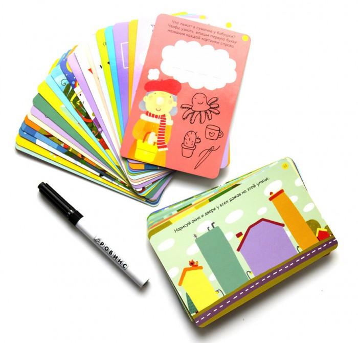 Игры для школьников Робинс Асборн-карточки Игры для тренировки мозга в путешествиии развивающие книжки робинс асборн карточки тренируем зрение