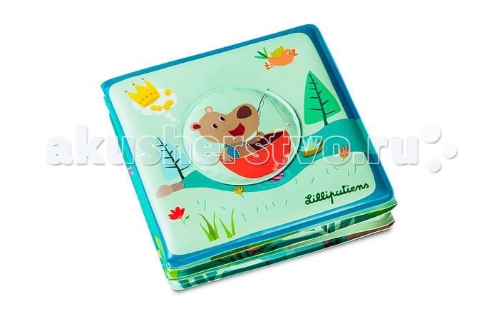 Купание малыша , Игрушки для ванны Lilliputiens Книжка для ванны волшебная Цезарь ловит рыбу арт: 476566 -  Игрушки для ванны