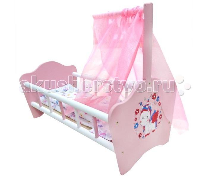 Кроватки для кукол Карапуз Милый пони