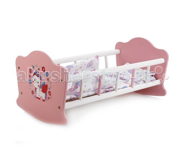 Кроватки для кукол Карапуз Милый пони RB-P-W карапуз любимый пони