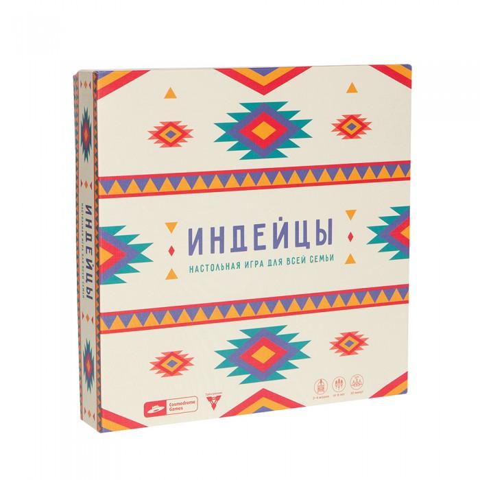 Настольные игры Cosmodrome Games Настольная игра Индейцы fullbox games настольная игра плавки