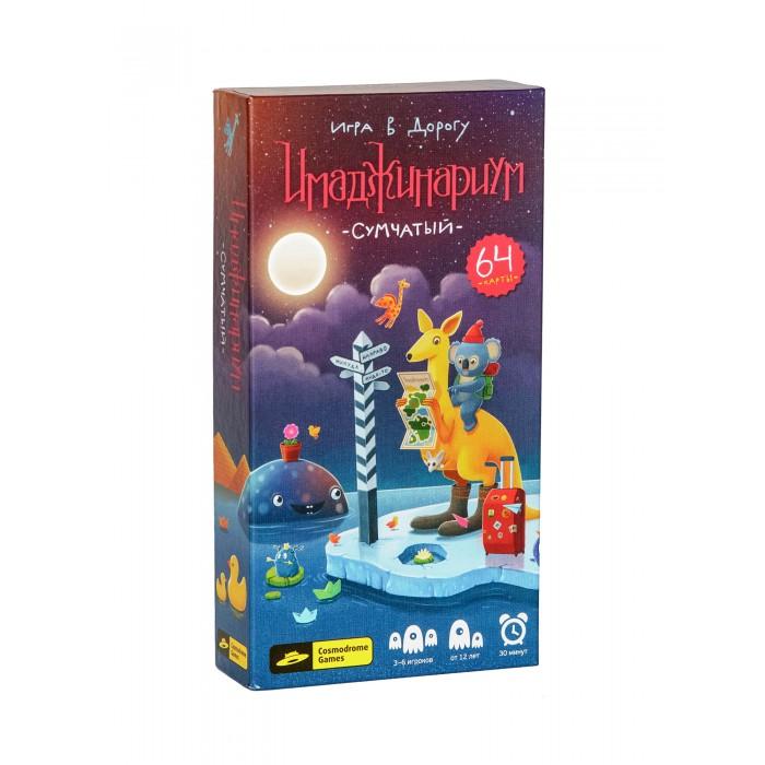 Настольные игры Имаджинариум Настольная игра Сумчатый настольные игры djeco настольная игра тропики