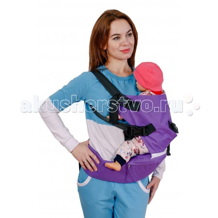 Товары для мамы , Рюкзаки-кенгуру Мирти Эрго-хипсит трансформер Мультисит арт: 477571 -  Рюкзаки-кенгуру