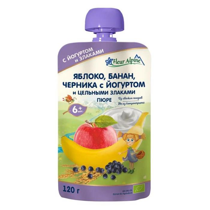 Пюре Fleur Alpine Пюре Органик яблоко-банан-черника-йогурт с 6 мес. 120 г (пауч) danone йогурт питьевой 2 5% 850 г