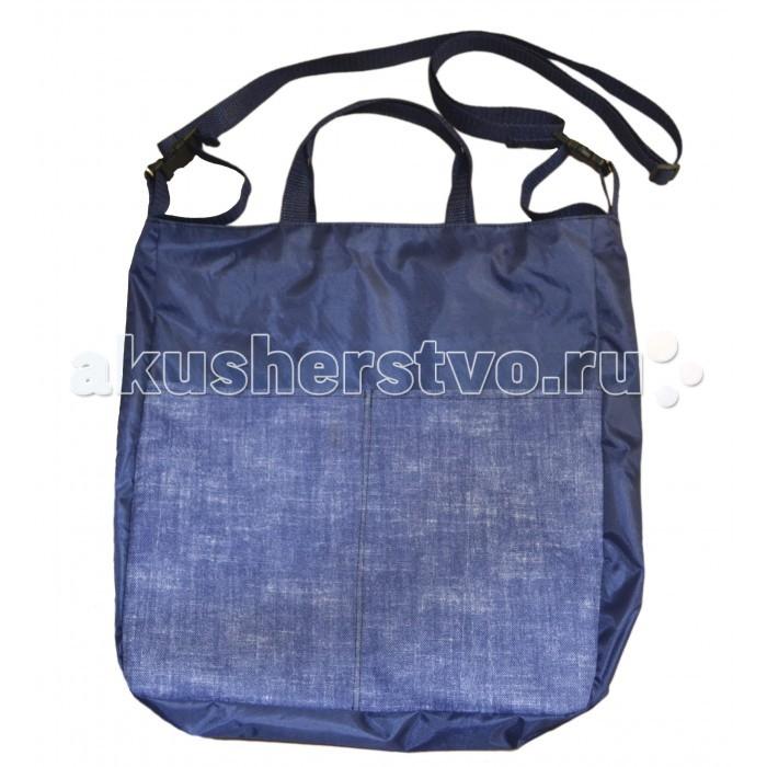 где купить Аксессуары для колясок Мирти Органайзер-сумка для коляски по лучшей цене