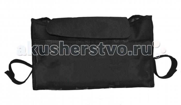 где купить Аксессуары для колясок Мирти Органайзер-сумка Box для коляски по лучшей цене