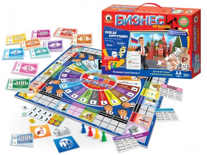экономический бизнес игра