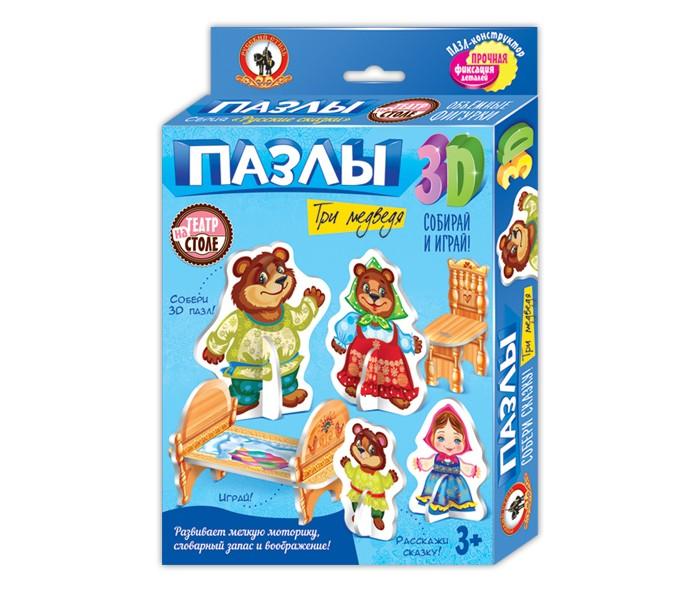 Пазлы Русский стиль Пазлы 3D. Три медведя пазлы русский стиль макси пазлы африканские животные