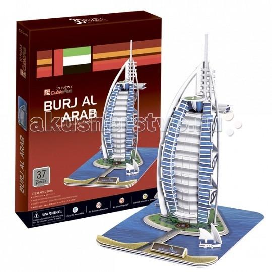 Конструкторы CubicFun 3D пазл Отель Бурж эль Араб (ОАЭ) конструкторы cubicfun 3d пазл отель бурж эль араб оаэ