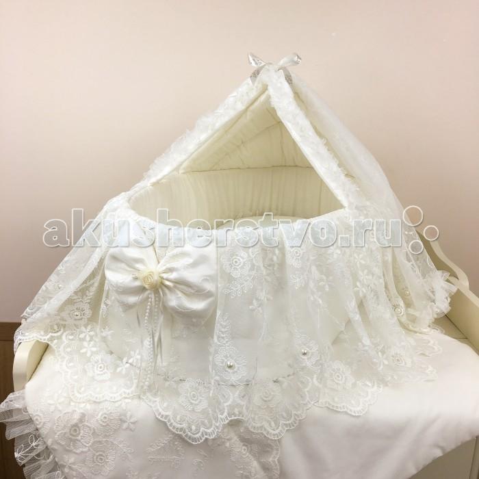 Товары для мамы , Сумки-переноски Little Star Ламбада (4 предмета) арт: 479391 -  Сумки-переноски