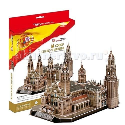 Конструкторы CubicFun 3D пазл Собор Святого Иакова (Испания) cubicfun храм святого семейства испания