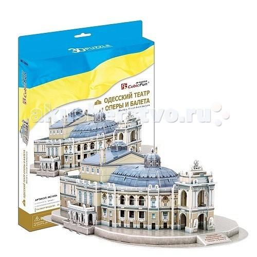 Конструкторы CubicFun 3D пазл Одесский театр оперы и балета (Украина) конструкторы cubicfun 3d пазл эйфелева башня 2 франция