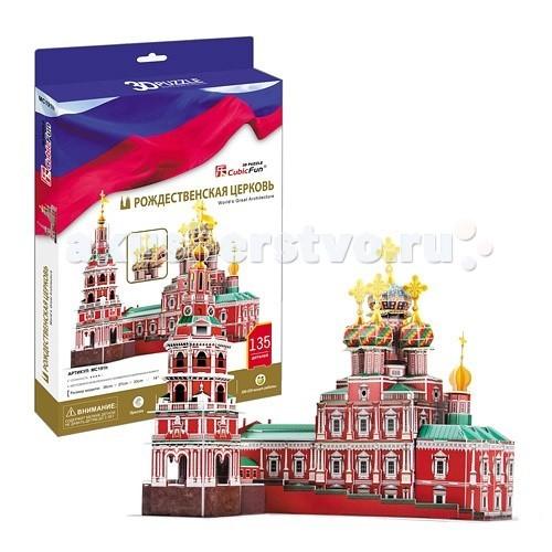 Конструкторы CubicFun 3D пазл Рождественская церковь (Россия) cubicfun 3d пазл рождественская церковь россия