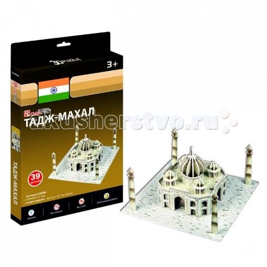 Конструкторы CubicFun 3D пазл Тадж Махал (Индия) мини серия комплект постельного белья ecotex 2 х сп сатин тадж махал кгмтадж махал