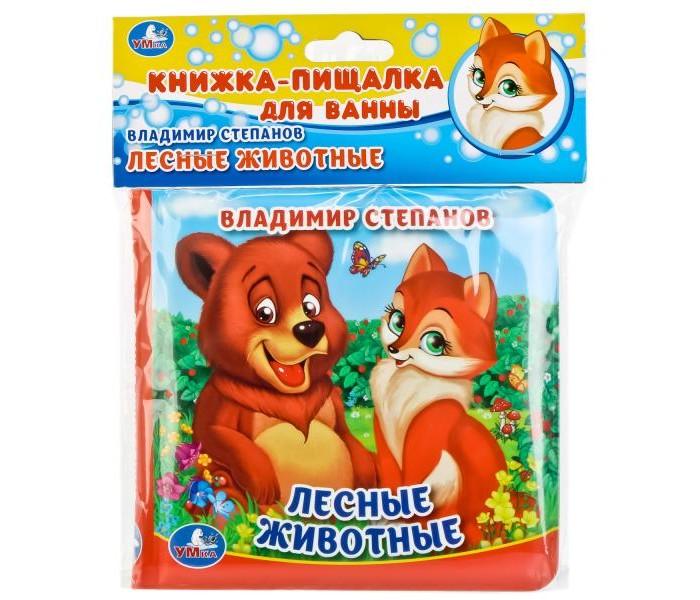 Игрушки для ванны Умка Книга-пищалка для ванны Лесные животные цена