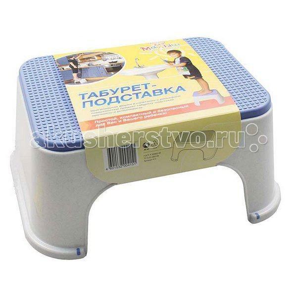Подставки для ванны Папитто Табурет подставка детский