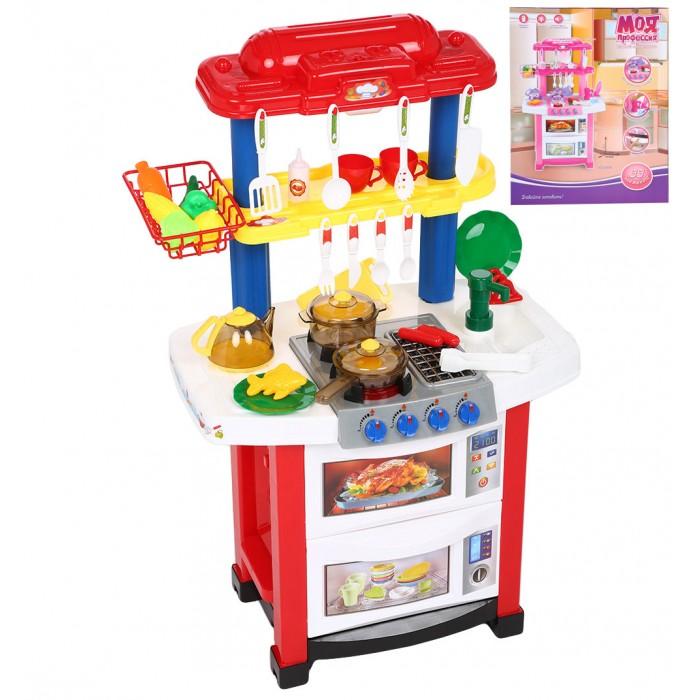 Игровые наборы Zhorya Игровой набор Кухня maxitoys игровой набор кухня с аксессуарами