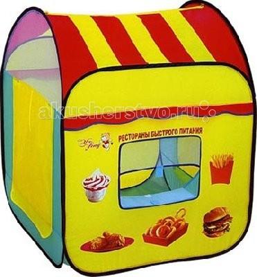 Игралия Палатка домик-ресторан 3307