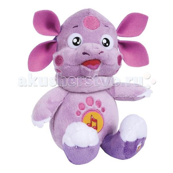 Мягкие игрушки Мульти-пульти Лунтик 14 см мульти пульти мягкая игрушка слоник 16 см со звуком мульти пульти