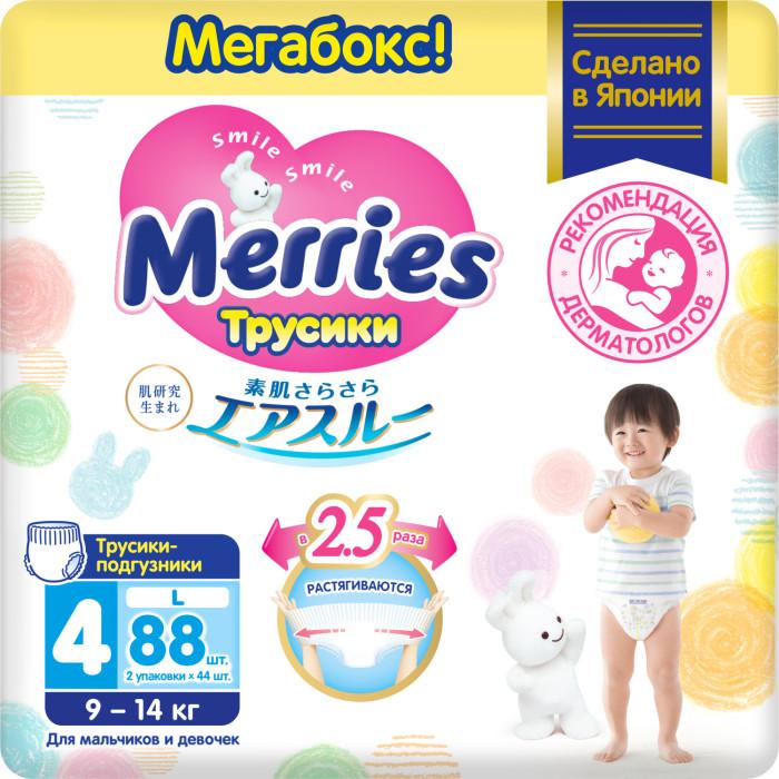 Купить со скидкой Merries Трусики-подгузники для детей L (9-14 кг) 88 шт.