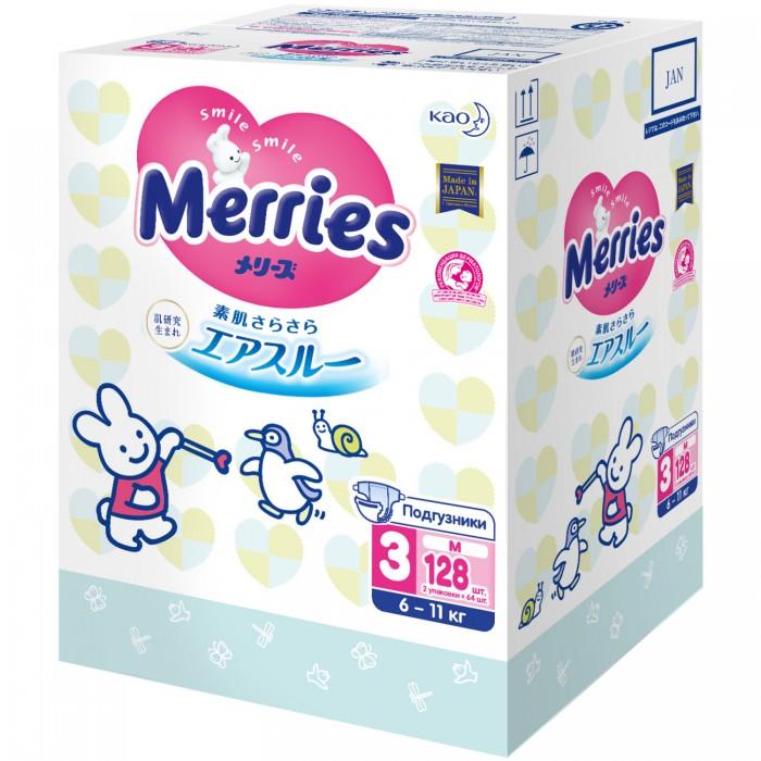 Гигиена и здоровье , Подгузники Merries Подгузники для детей M (6-11 кг) 128 шт. арт: 486531 -  Подгузники