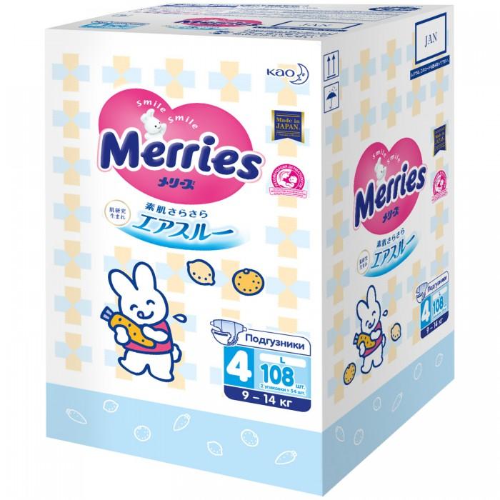 Гигиена и здоровье , Подгузники Merries Подгузники для детей L (9-14 кг) 108 шт. арт: 486541 -  Подгузники