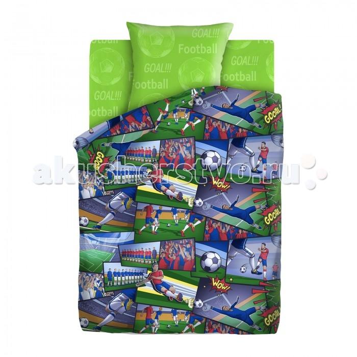 Постельное белье 1.5-спальное Непоседа For you Комикс Футбол 1.5-спальное (3 предмета) постельное белье 1 5 спальное непоседа смайлы 1 5 спальное 3 предмета
