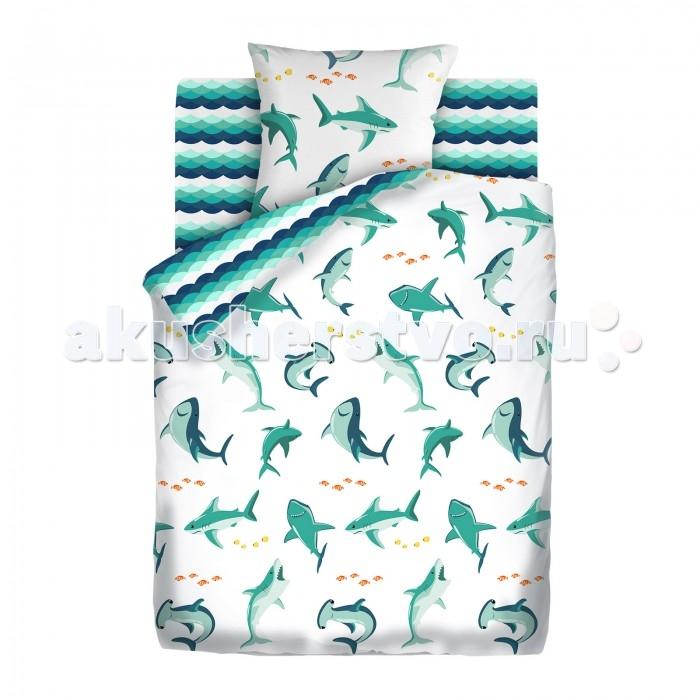 Постельное белье 1.5-спальное Непоседа Акулы 1.5-спальное (3 предмета) постельное белье 1 5 спальное непоседа смайлы 1 5 спальное 3 предмета