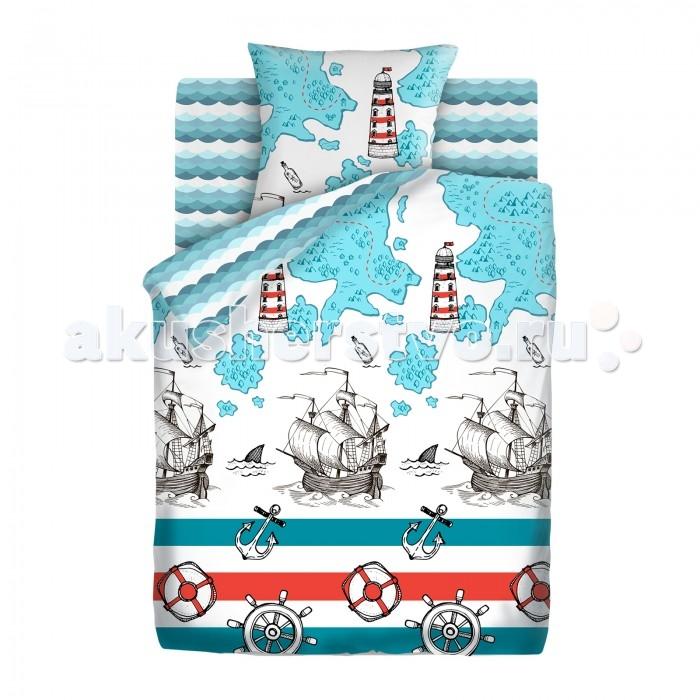 Постельное белье 1.5-спальное Непоседа Карта сокровищ 1.5-спальное (3 предмета) постельное белье 1 5 спальное непоседа смайлы 1 5 спальное 3 предмета