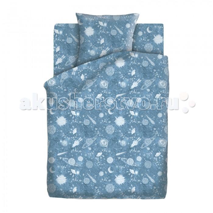 Постельное белье 1.5-спальное Непоседа Космос 1.5-спальное (3 предмета) непоседа непоседа детское постельное белье 1 5 спальное соревнования