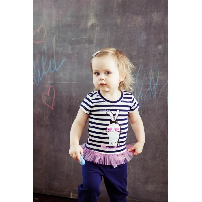 Купить Lucky Child Футболка Любимая девочка 54-26 в интернет магазине. Цены, фото, описания, характеристики, отзывы, обзоры