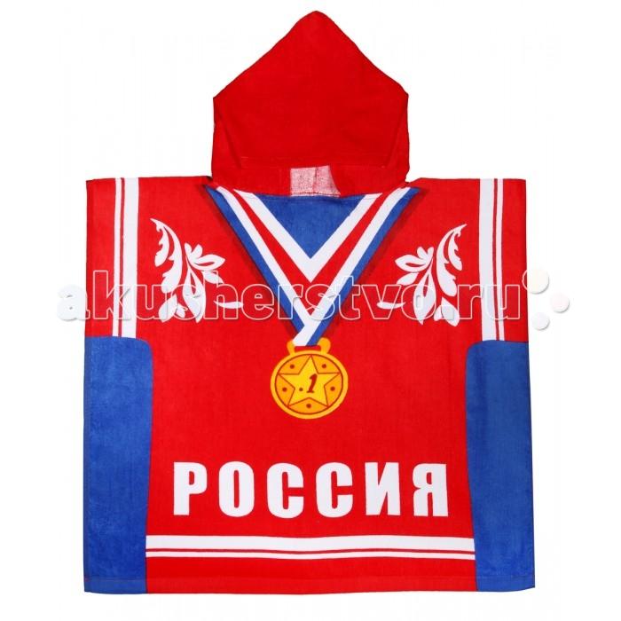 Полотенца Dream Time Пончо Россия