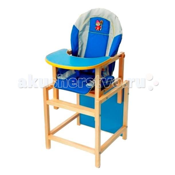 стульчики для кормления Стульчики для кормления Вилт Кузя