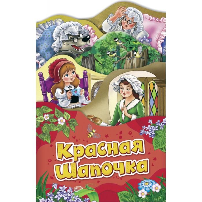 Книжки-картонки Росмэн Раскладные книжки Красная шапочка