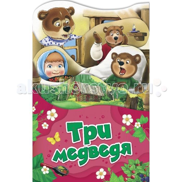 Купить Росмэн Раскладные книжки Три медведя в интернет магазине. Цены, фото, описания, характеристики, отзывы, обзоры