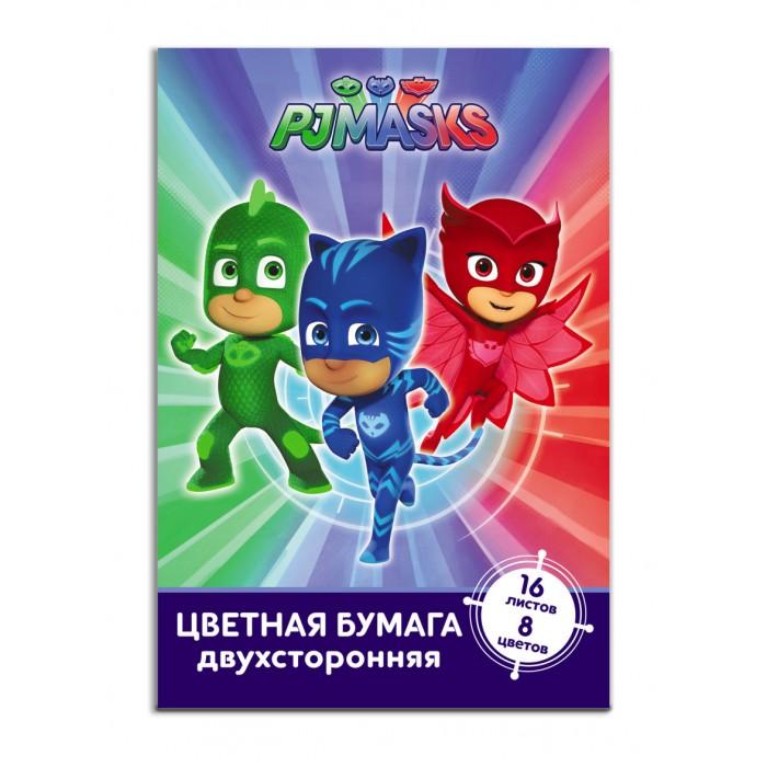 Канцелярия Герои в масках (PJ Masks) Бумага цветная 16 листов paw patrol бумага цветная 16 листов 8 цветов