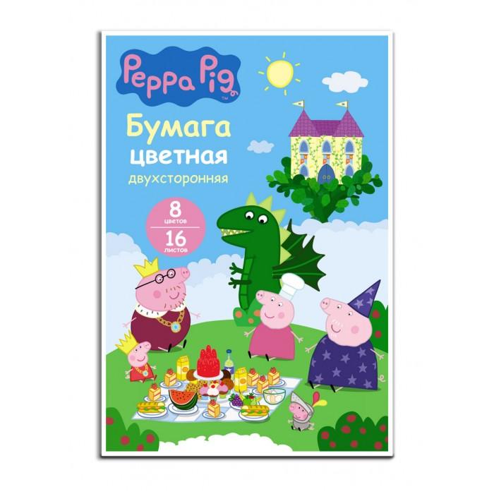 Канцелярия Свинка Пеппа (Peppa Pig) Бумага цветная 16 листов 34055 paw patrol бумага цветная 16 листов 8 цветов