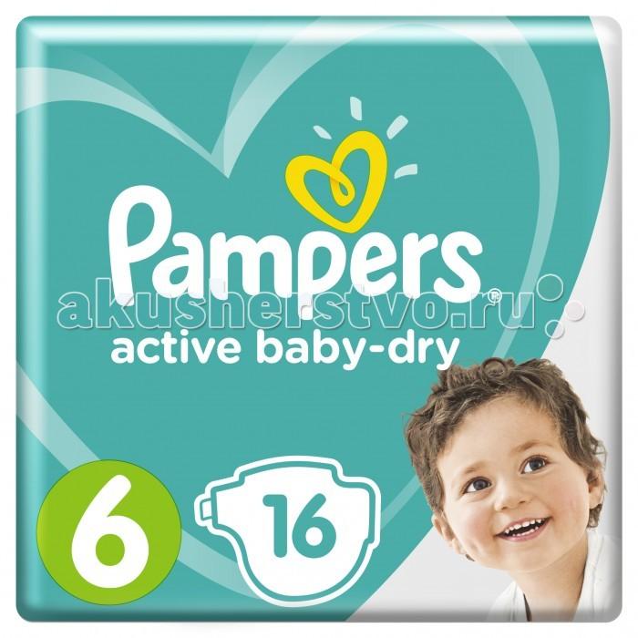 Подгузники Pampers Подгузники Active Baby-Dry Extra Large р.6 (13-18 кг) 16 шт набор ремней абразивных work sharp x65 course для электроточилки wskts ko 5 шт
