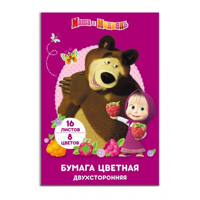 Канцелярия Маша и Медведь Бумага цветная 16 листов 34193 бумага цветная 16 листов 8 цветов односторонняя маша и медведь