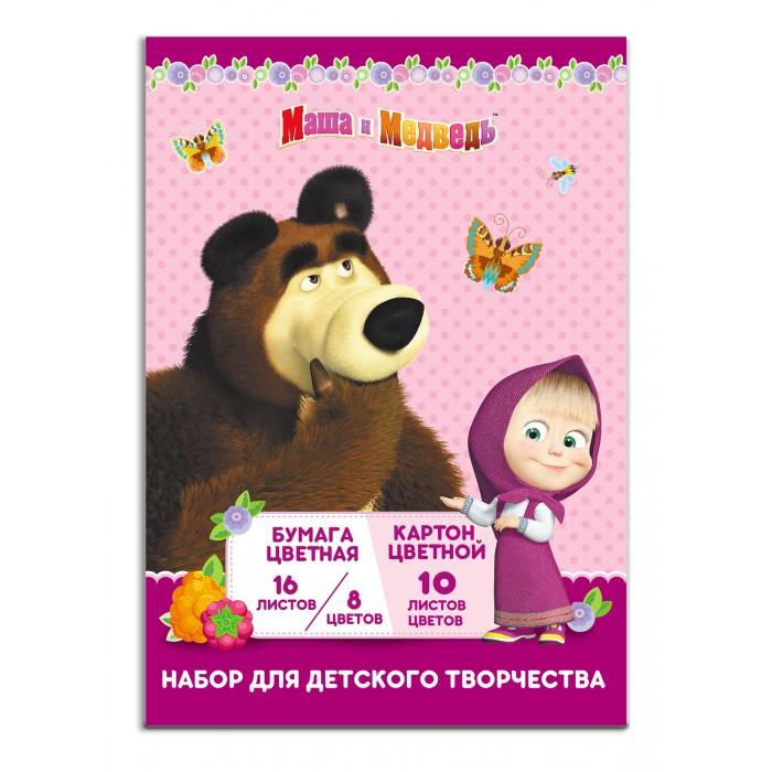 Наборы для творчества Маша и Медведь Набор для творчества картон и цветная бумага 34195 бумага цветная 16 листов 8 цветов односторонняя маша и медведь
